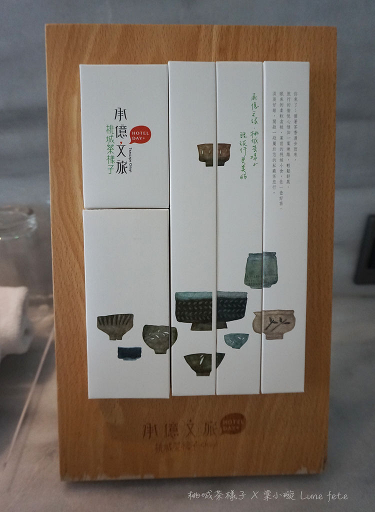 DSC08420.JPG