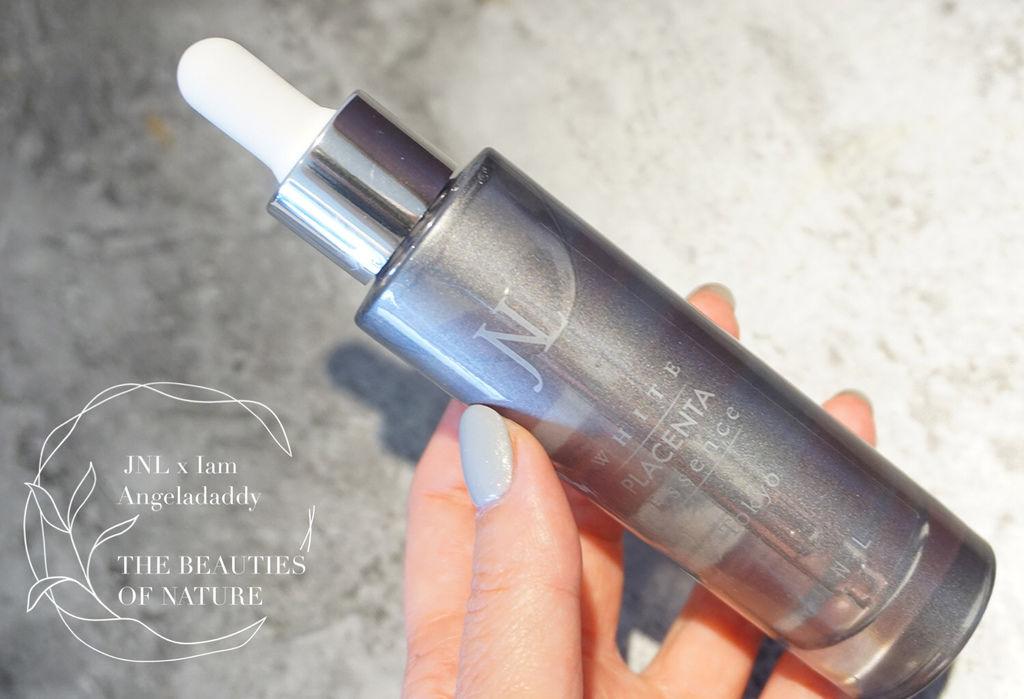 【胎盤素專家】 日本天然物研究所|JNL 好上妝胎盤素極效修護精華液50ml控油+保濕+美白 多效合一 分子小好吸收,針對亞洲膚質設計!