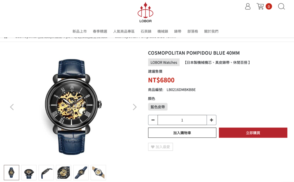 棠小璇:Lobor Watches Cosmopolitan大錶面陽剛錶款體現力量與美感 更能凸顯女人味!