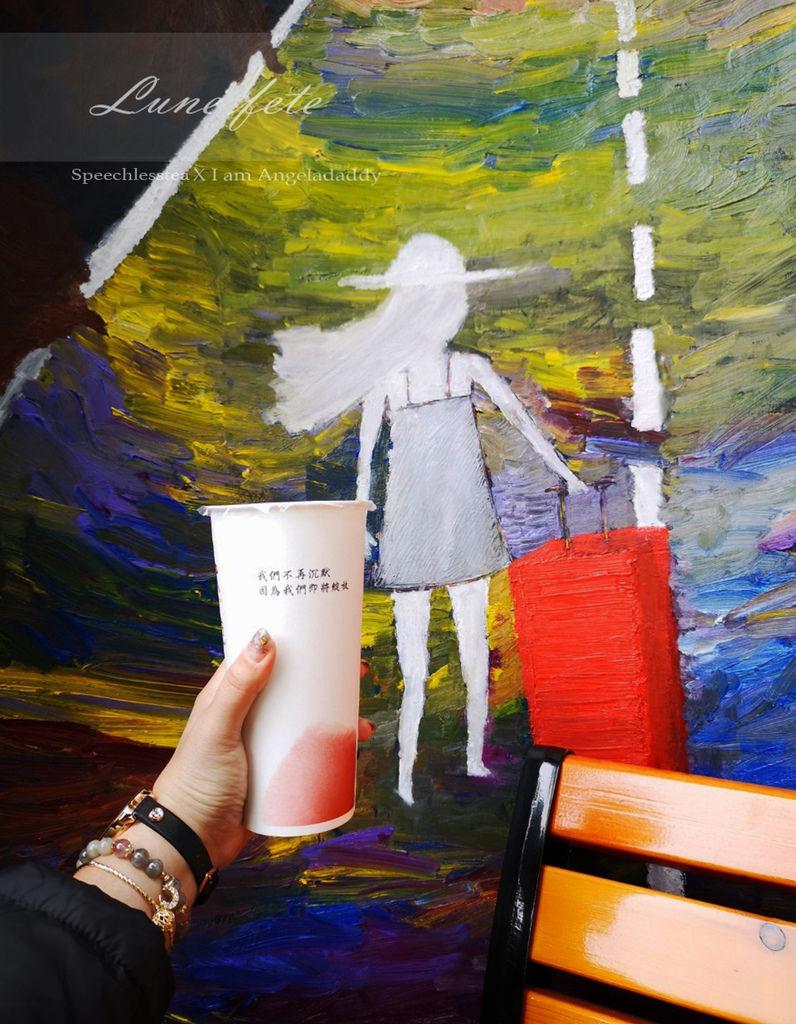 南港中研院默艷 手搖飲料 嚴選SGS認證茶品花品 SQF驗證透明鮮乳 為健康把關!