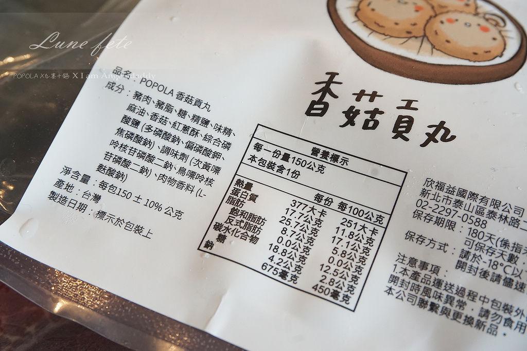 宅配美食 DSC01600.JPG