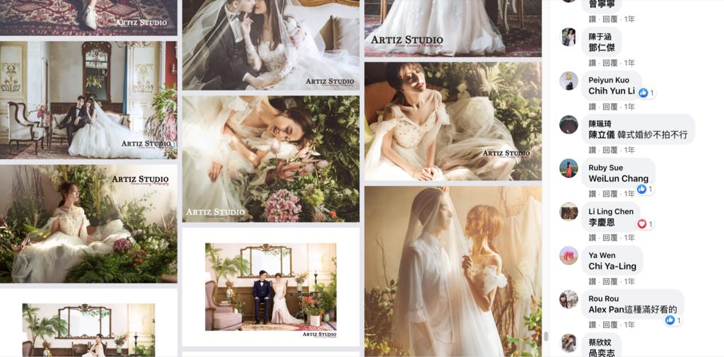 [韓系婚攝推薦]韓國藝匠 Korean Artiz Studio 不出國門不出外景就能輕鬆拍出媲美韓劇經典耐看的時尚婚紗照!螢幕快照 2020-10-30 下午6.40.10.png