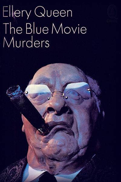 色情電影謀殺案