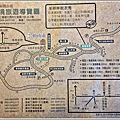 131119-Map.jpg