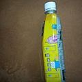 140207 bottle