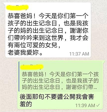 Screenshot_20181108-004632.jpg