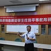 歡迎今日講師:張昇鵬教授!請掌聲鼓勵鼓勵!