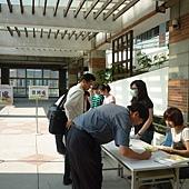 1020327校園性侵害、性騷擾或性霸凌事件法令知能與處理程序研討會-仁武特殊教育學校-1