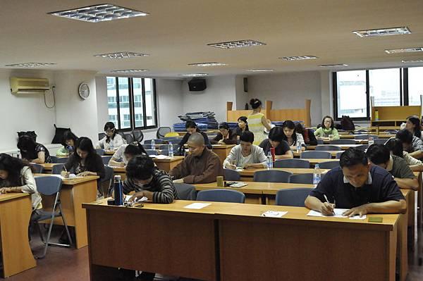 2013年9月中國大陸證照考試