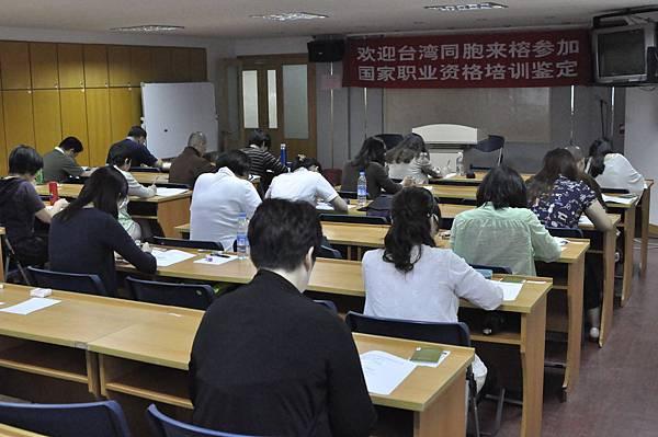 2013年9月中國大陸證照考試-考試現場