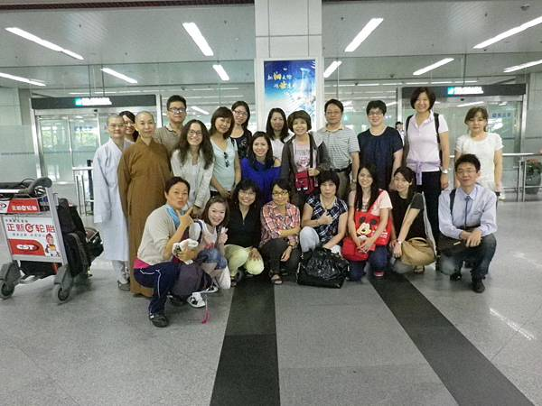 2013年9月中國大陸證照考試-機場合影