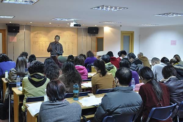 考試複習課程