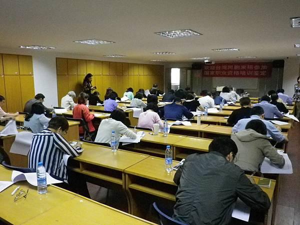 2014年5月中國大陸國家考試