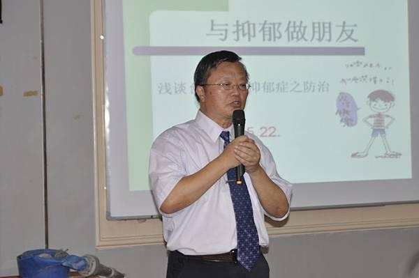 2015年5月兩岸心理專業交流會 主講:蔡國強老師