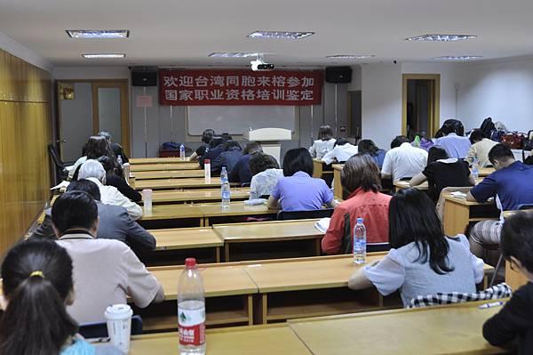 2014年5月中國大陸國家考試 學員認真作答