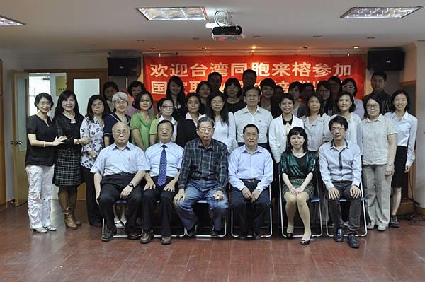 2014年5月中國大陸國家考試考評合影