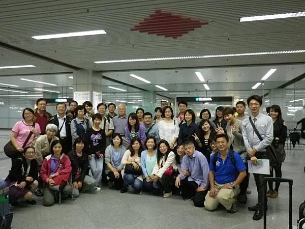 2014年5月中國大陸國家考試出團機場合影