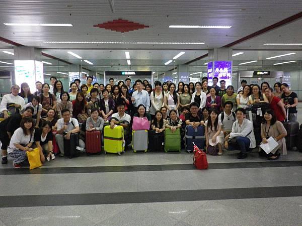 2014年7月大陸國家考試機場合影