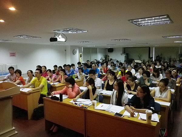 2014年7月大陸國家考試 專業培訓課程