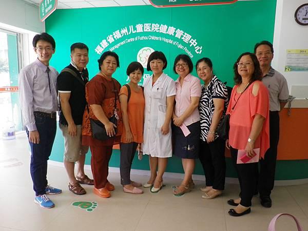 2014年8月心理專業交流會參訪兒童醫院 合影