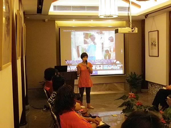 2014年8月心理專業交流會 - 台灣心理諮商師分享