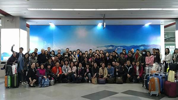 20161124-26福州心理考試_01.jpg