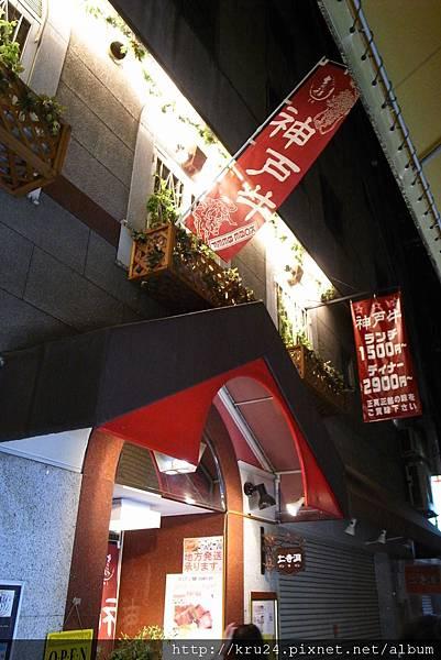 R0020061.JPG