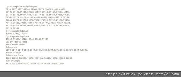 RPR_Rolex_reference_number_list2.jpg