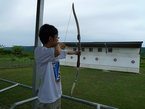 射箭新體驗