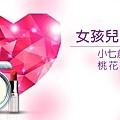 廣告_1200pxX444px(0801-0823)-01.jpg