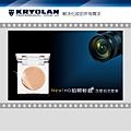 新品上市-HD拍照粉底_LOOK.jpg