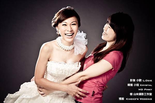 Pinky輕華麗-3.jpg