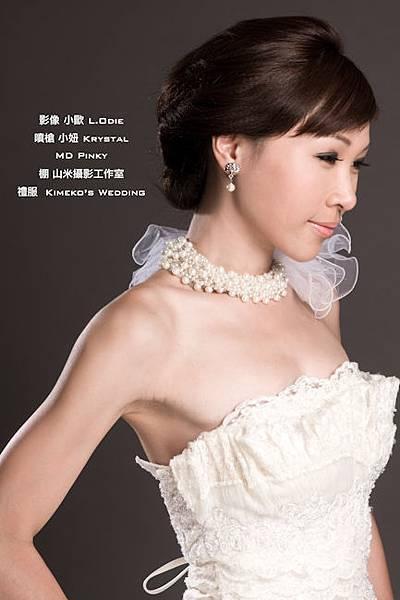 Pinky輕華麗-9.jpg