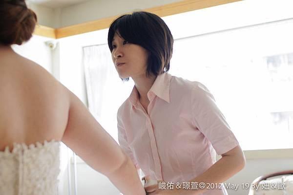峻佑璟萱婚禮-5