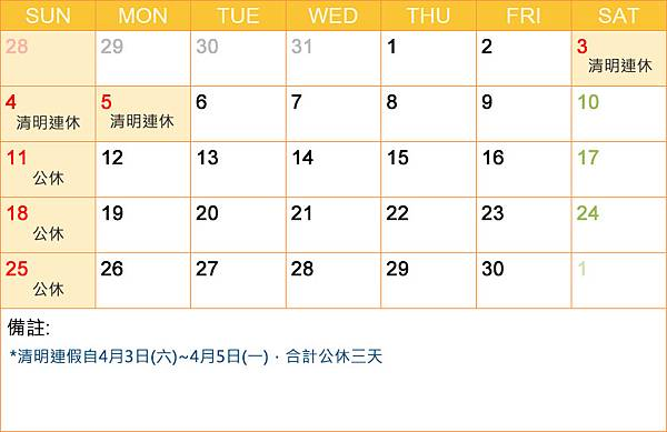 calendar-2021_04
