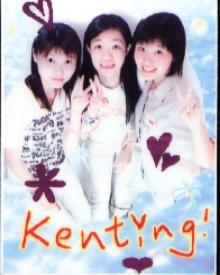 kenting