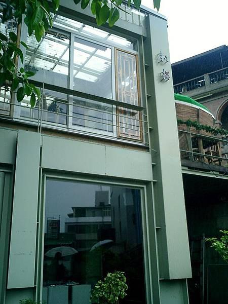 紅樓:新建築