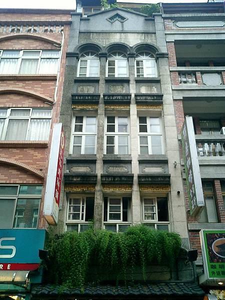 淡水老街:老店