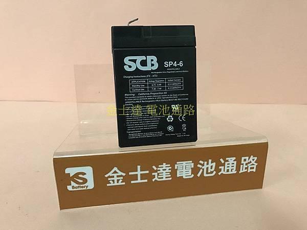 台中市汽車電池 金士達 電池通路  SCB SP4-6 (复制).JPG