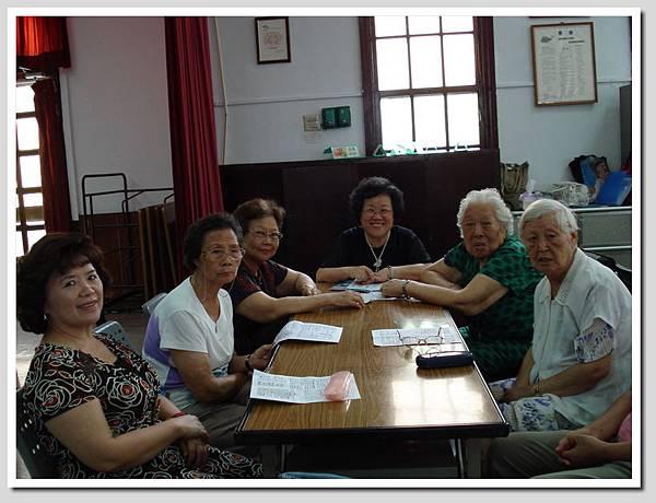 2008/7/6小組分享d
