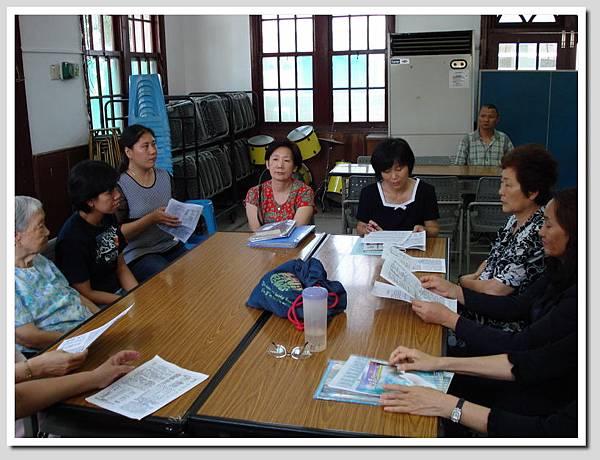 2008/7/6小組分享g