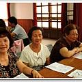 2008/7/6小組分享p
