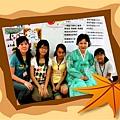 2008年兒童暑期彩虹營Teachers