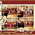 2008年兒童暑期彩虹營Prize