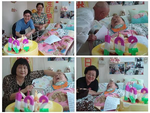 102歲的蘇淑嫻姊妹.jpg