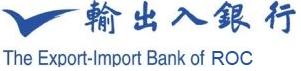 中國輸入銀行