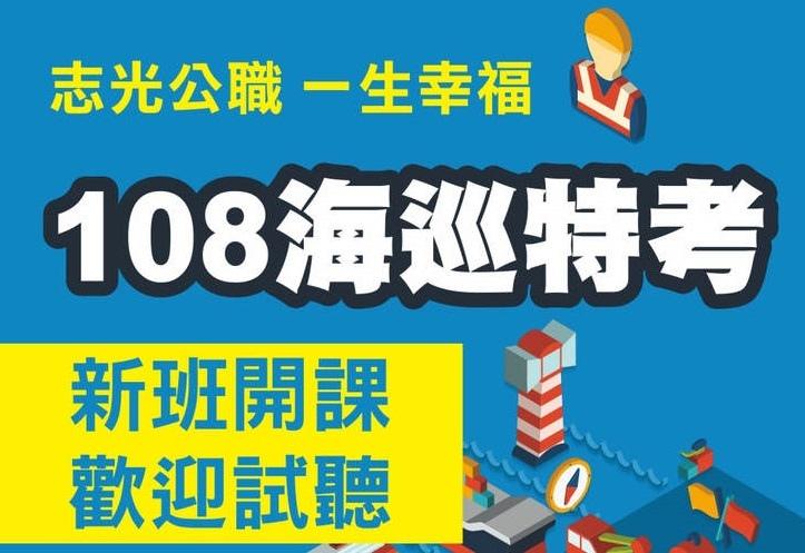 1070719-banner-1040x1040-1.jpg