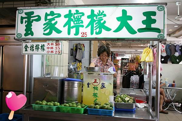 高雄中式早午餐青年路雲家肉粽+雲家檸檬大王