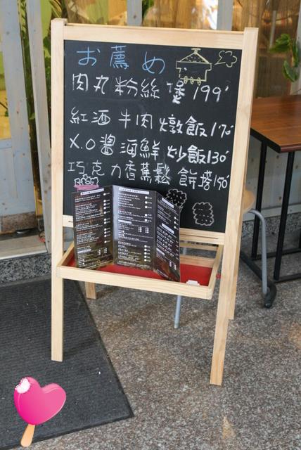 高雄美食咖啡磚磚-戶外區黑板