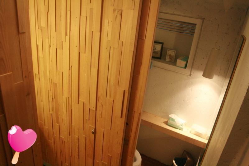 幸福鍋燒-廁所